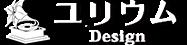 徳島のホームページ制作ユリウムデザイン