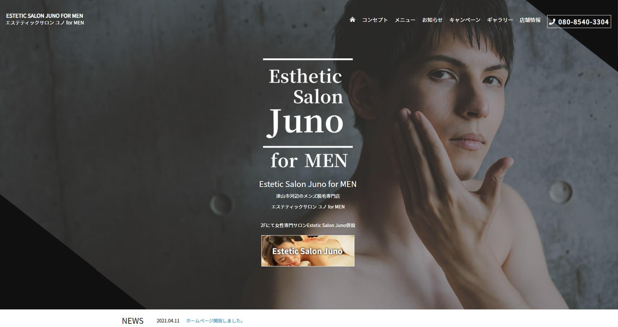 ユノfor MEN様PCトップページ