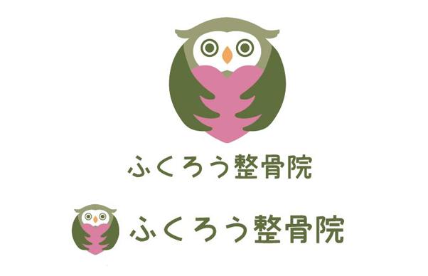 ふくろう整骨院様-ロゴ